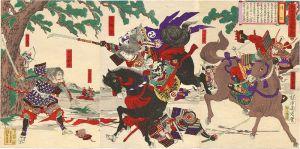 http://upload.wikimedia.org/wikipedia/commons/c/c4/Y%C5%8Dsh%C5%AB_Chikanobu_Tomoe_Gozen.jpg Tomoe Gozen figthing